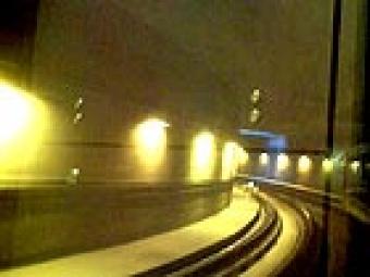 MAX Tunnel